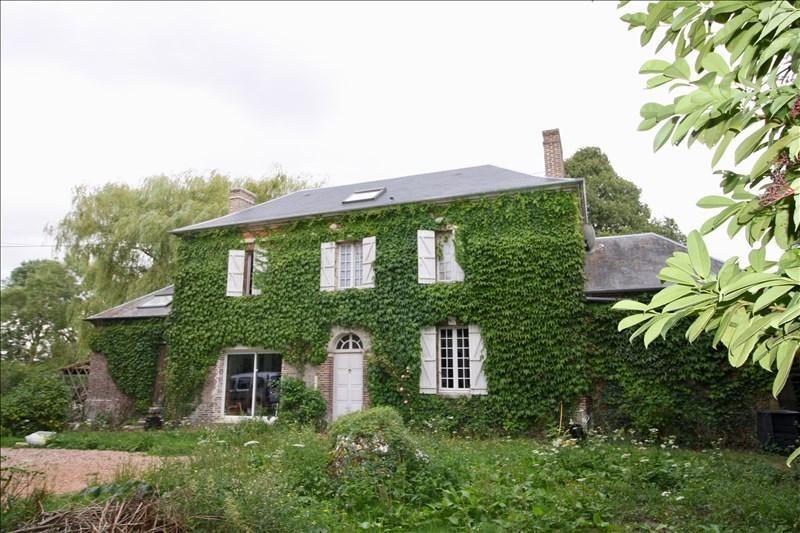 Vente maison / villa Conches en ouche 274000€ - Photo 9