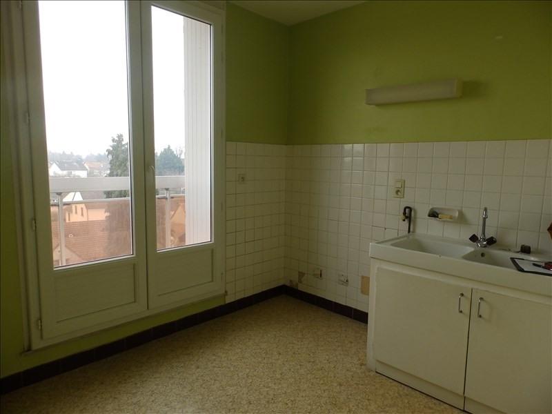 Vente appartement Yzeure 49500€ - Photo 3