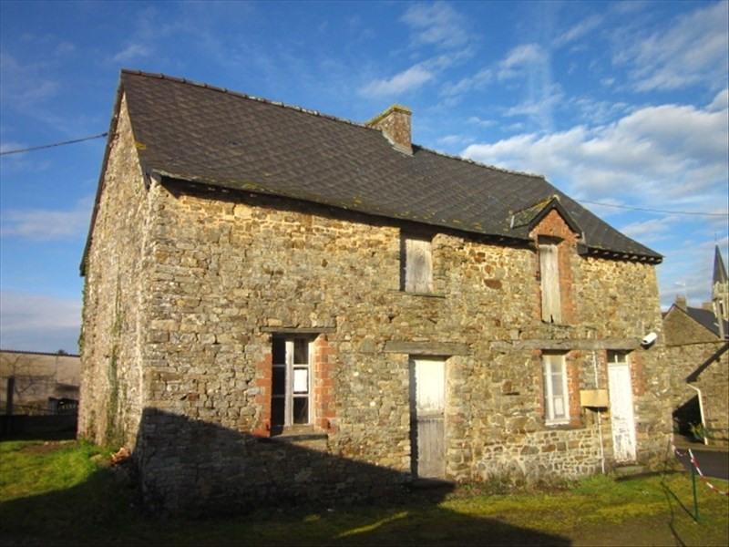 Vente maison / villa Bain de bretagne 50000€ - Photo 1
