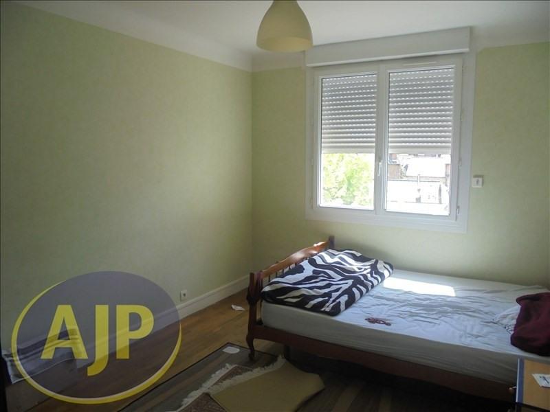 Produit d'investissement appartement Rennes 106500€ - Photo 2