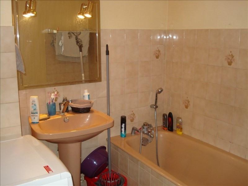 Vente appartement Lyon 2ème 235000€ - Photo 3