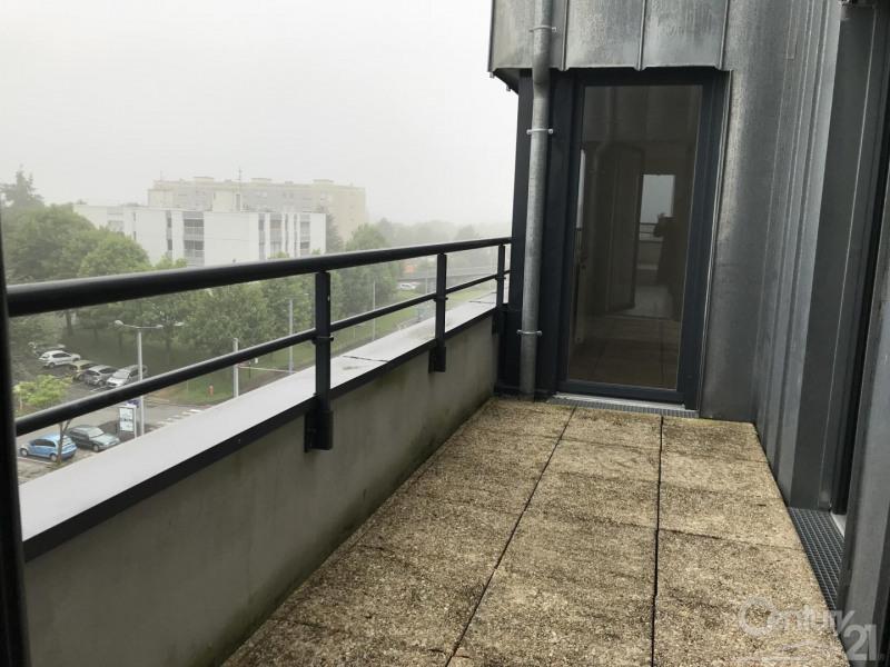 Affitto appartamento Herouville st clair 855€ CC - Fotografia 4