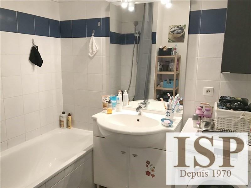 Vente appartement Aix en provence 238000€ - Photo 7