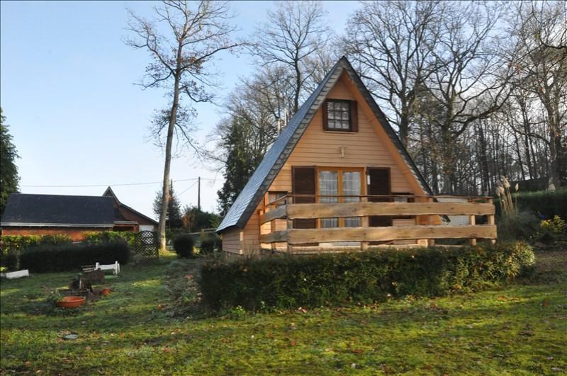 Vente maison / villa Vendome 86000€ - Photo 1