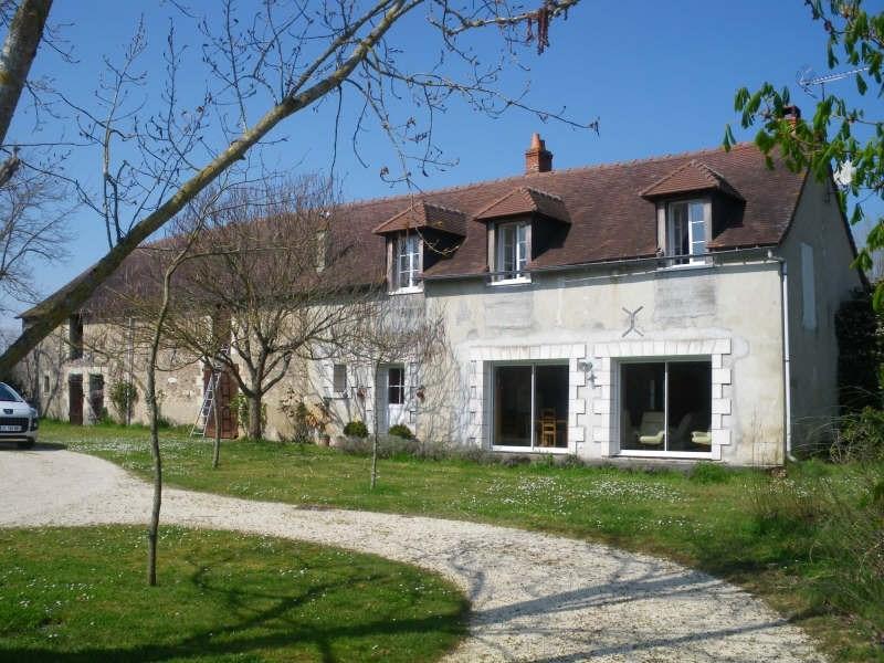 Vente maison / villa Buxeuil 217300€ - Photo 1