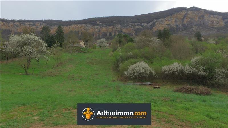 Vente terrain Villebois 49000€ - Photo 3