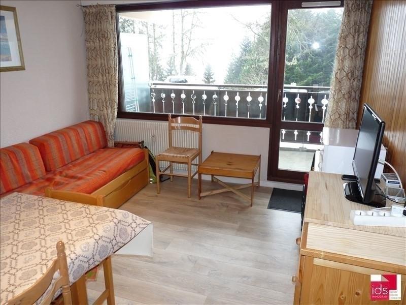 Vente appartement Allevard 49500€ - Photo 4
