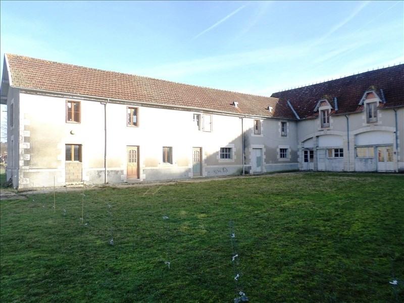 Vente maison / villa Jouhet 242000€ - Photo 15