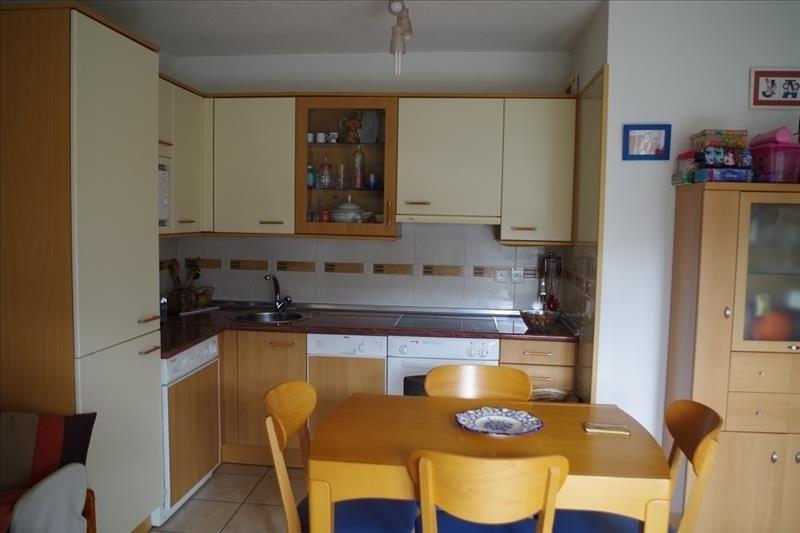 Vente appartement Hendaye 185000€ - Photo 7