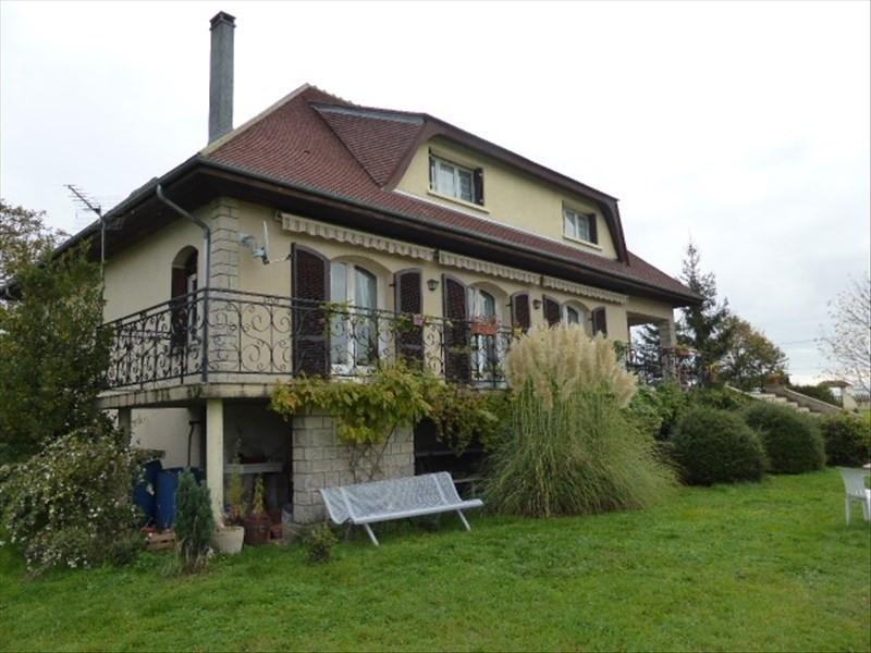 Sale house / villa Cosne cours sur loire 280000€ - Picture 6