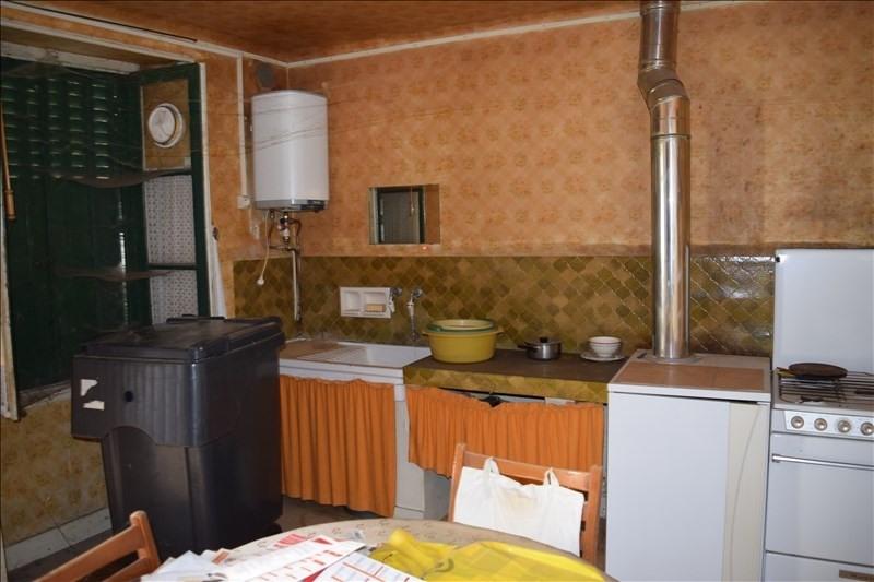 Vente maison / villa Coulommiers 125175€ - Photo 3