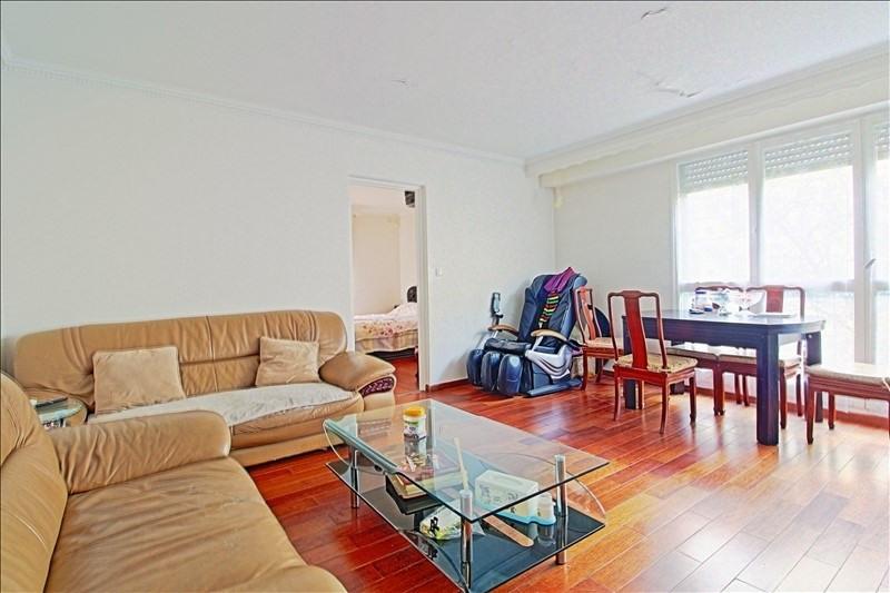 Venta  apartamento Paris 19ème 530000€ - Fotografía 1