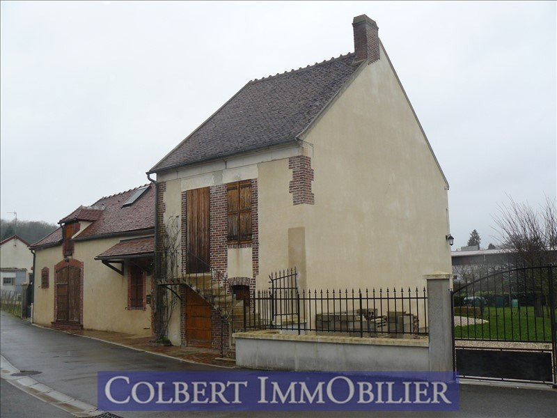 Vente maison / villa Bassou 160000€ - Photo 1