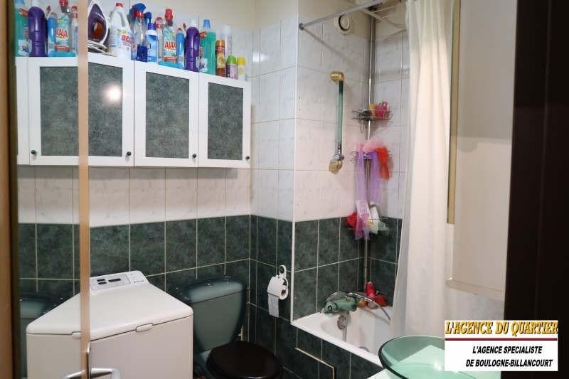Revenda apartamento Boulogne billancourt 275000€ - Fotografia 6