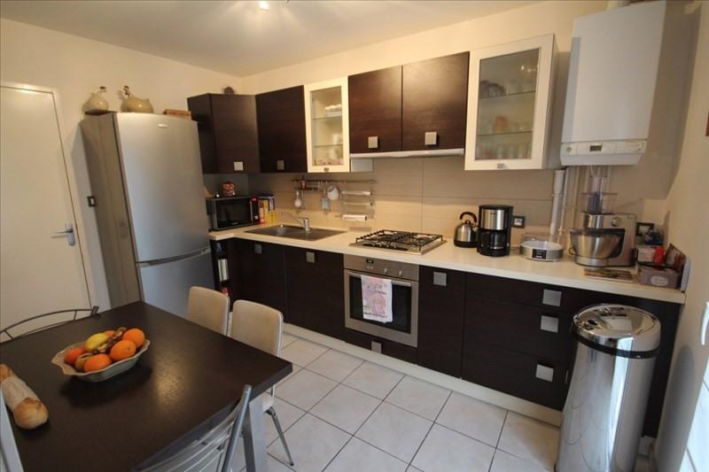 Vente maison / villa La chapelle des fougeretz 218400€ - Photo 4