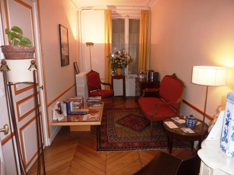 Sale apartment Paris 9ème 430000€ - Picture 1