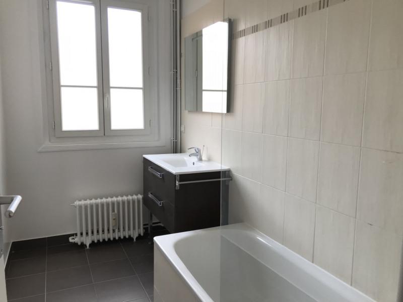 Location appartement Paris 18ème 1999€ CC - Photo 6
