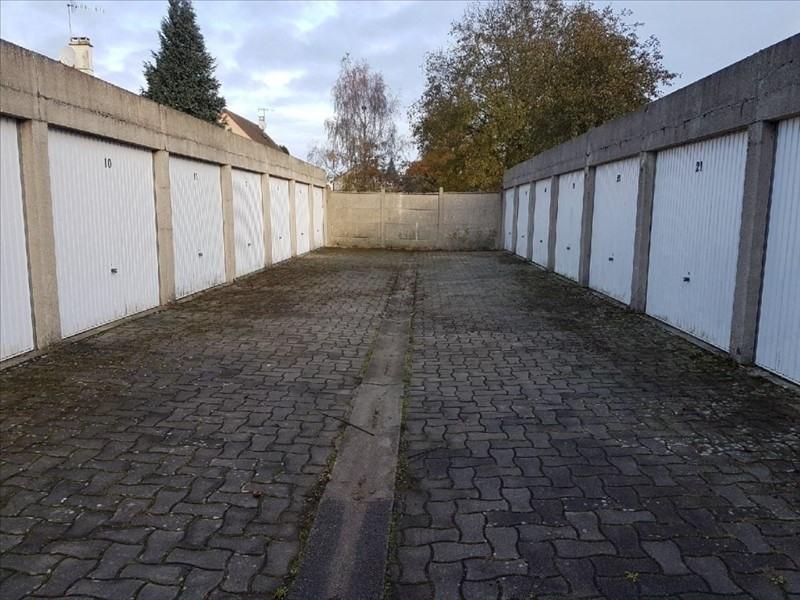 Location parking Villers cotterets 65€ CC - Photo 1