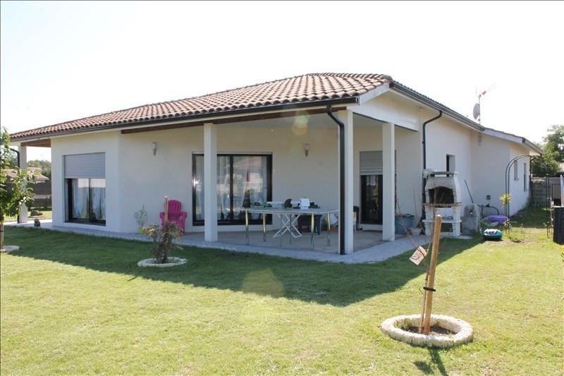 Продажa дом St symphorien 243800€ - Фото 2