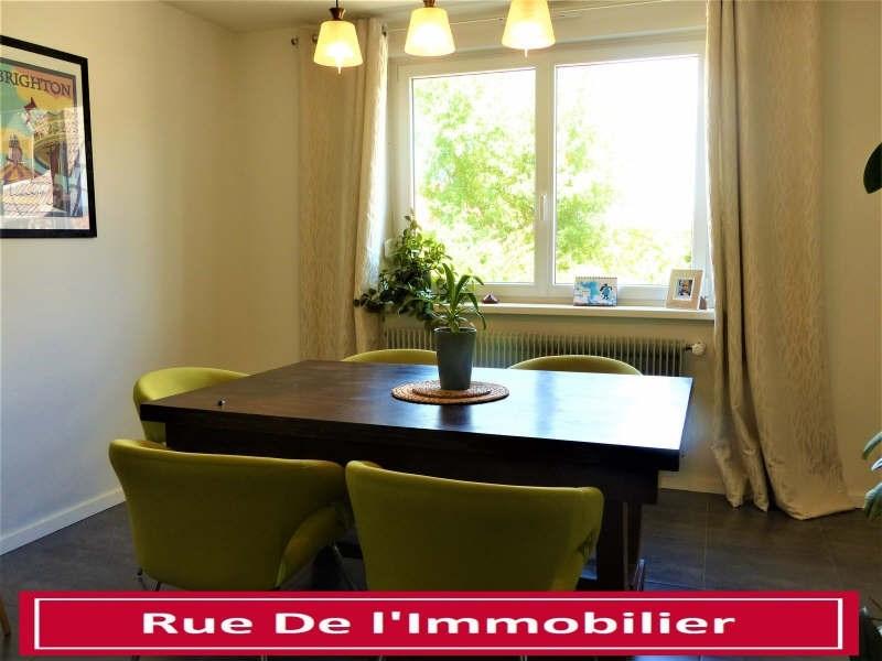 Vente maison / villa Wintershouse 243500€ - Photo 2