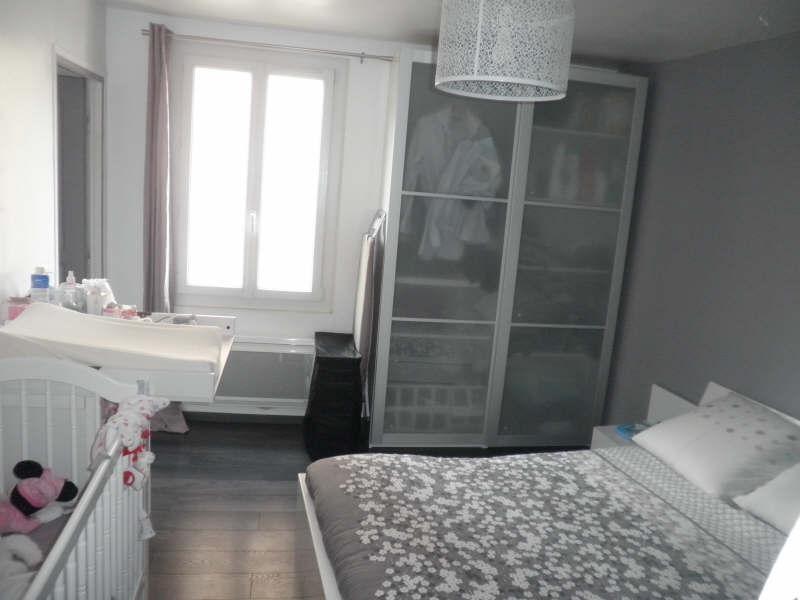 Vente appartement Le perreux sur marne 225000€ - Photo 5