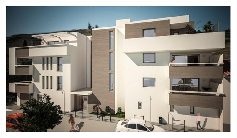 Vente appartement Tain l hermitage 187742€ - Photo 1