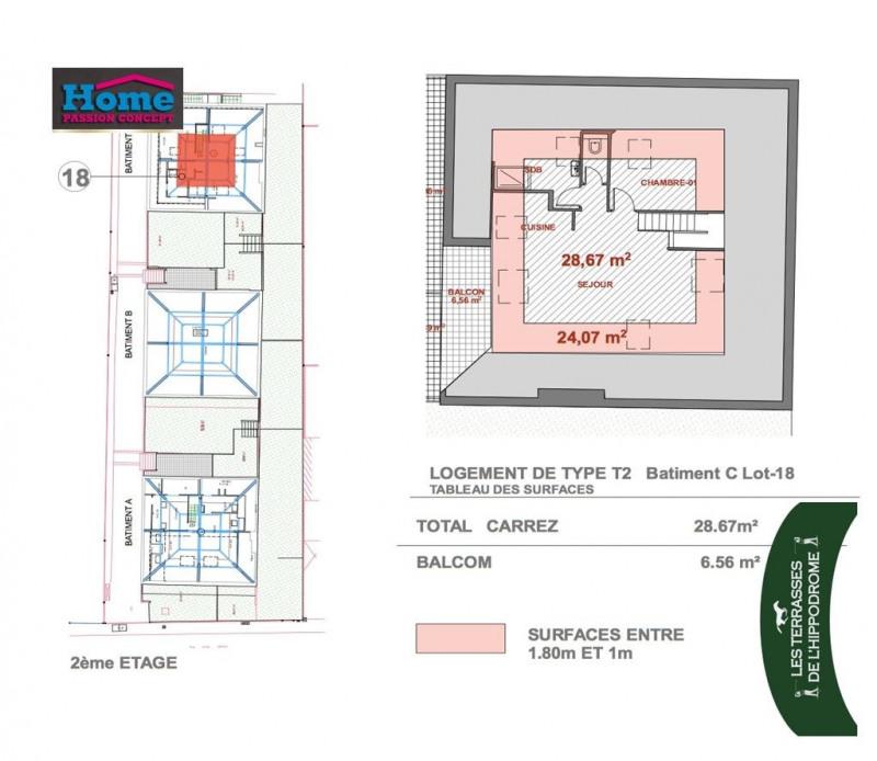 Sale apartment Rueil malmaison 208659€ - Picture 3