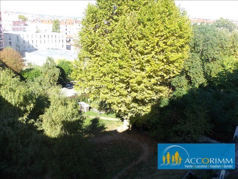 Sale apartment Villeurbanne 276000€ - Picture 10