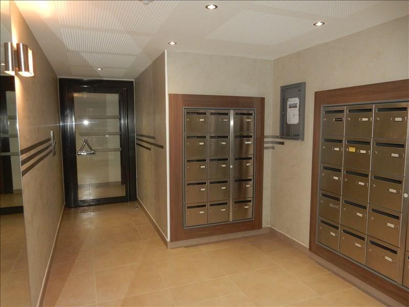 Location appartement Sarcelles 664€ CC - Photo 3
