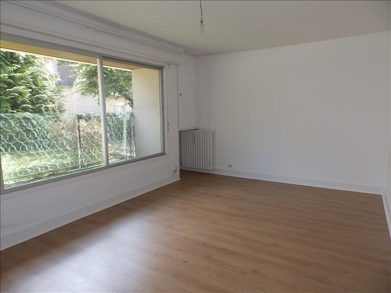 Vente appartement Moulins 65500€ - Photo 1