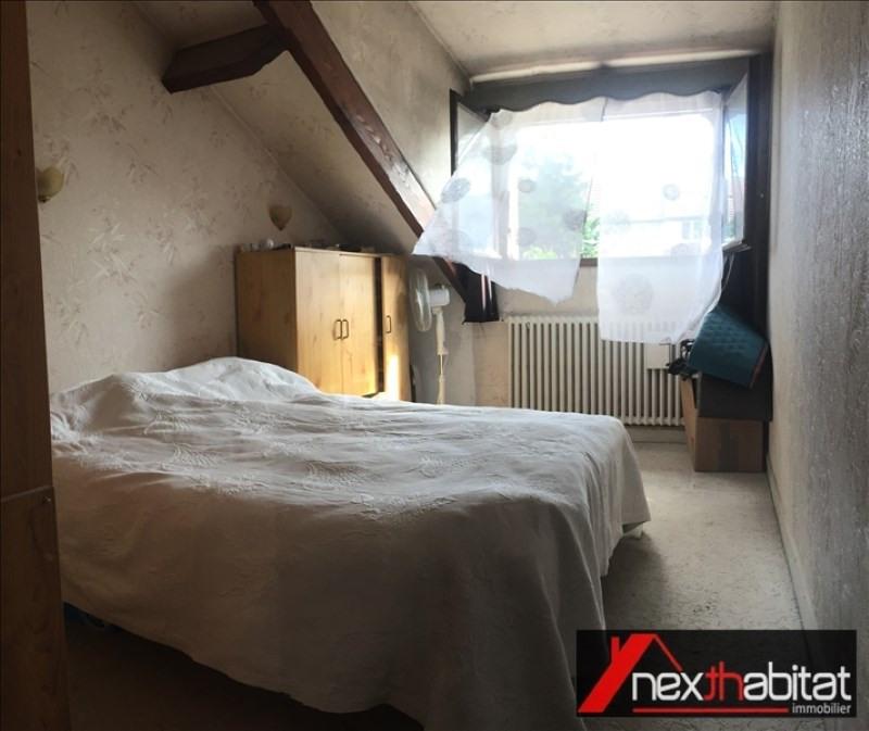 Vente maison / villa Les pavillons sous bois 290000€ - Photo 8