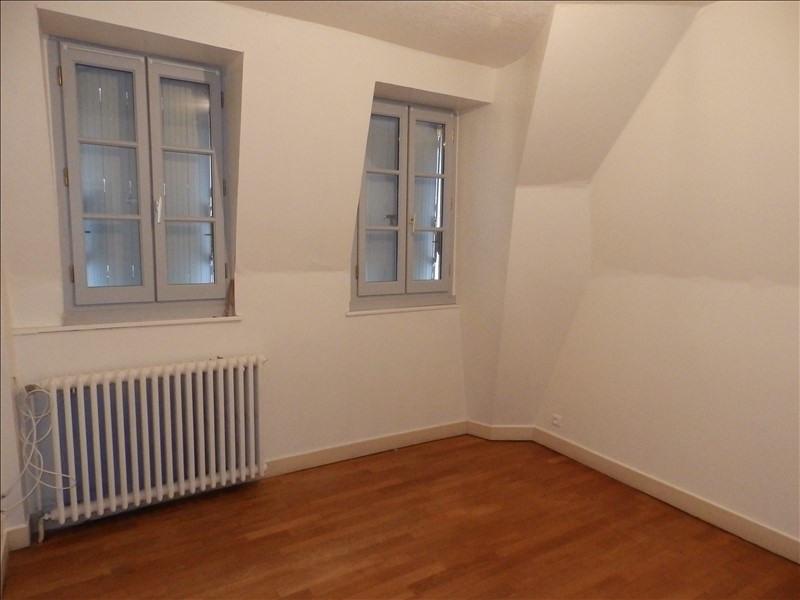 Location appartement Moulins 430€ CC - Photo 5