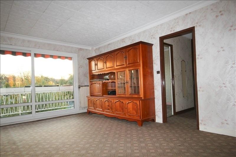 Verkauf wohnung Vitry sur seine 220000€ - Fotografie 2