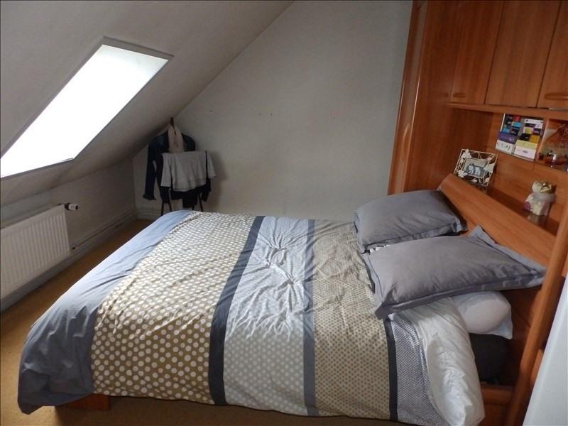 Vente appartement Moulins 111000€ - Photo 7