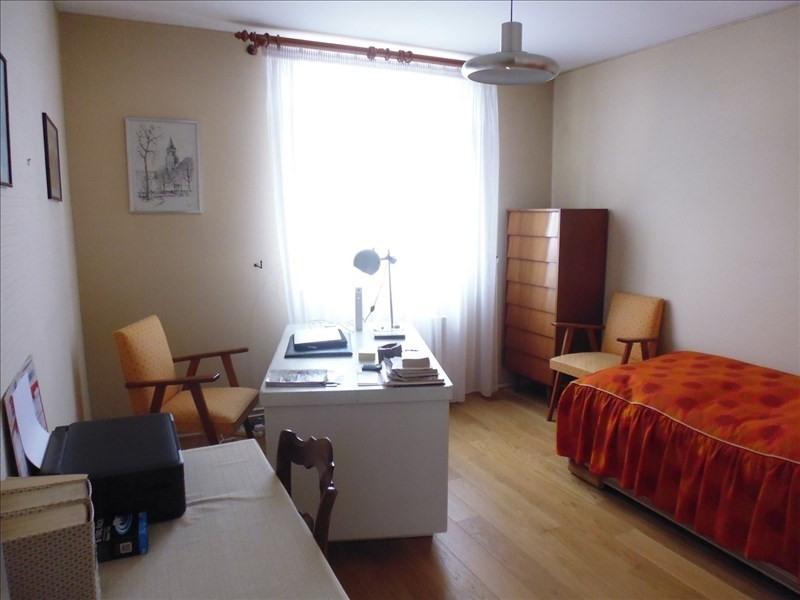 Vente maison / villa Poitiers 210000€ -  8