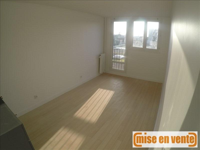 Продажa квартирa Champigny sur marne 234000€ - Фото 3