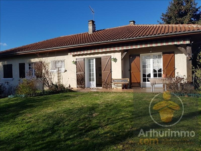 Vente maison / villa Tarbes 218000€ - Photo 7