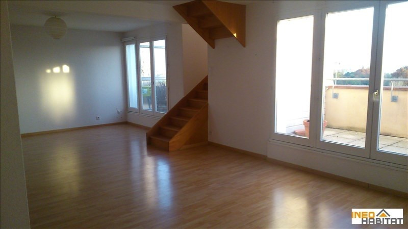 Vente appartement Rennes 249 500€ - Photo 1