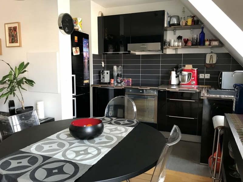 Vente appartement Le perreux sur marne 289900€ - Photo 1