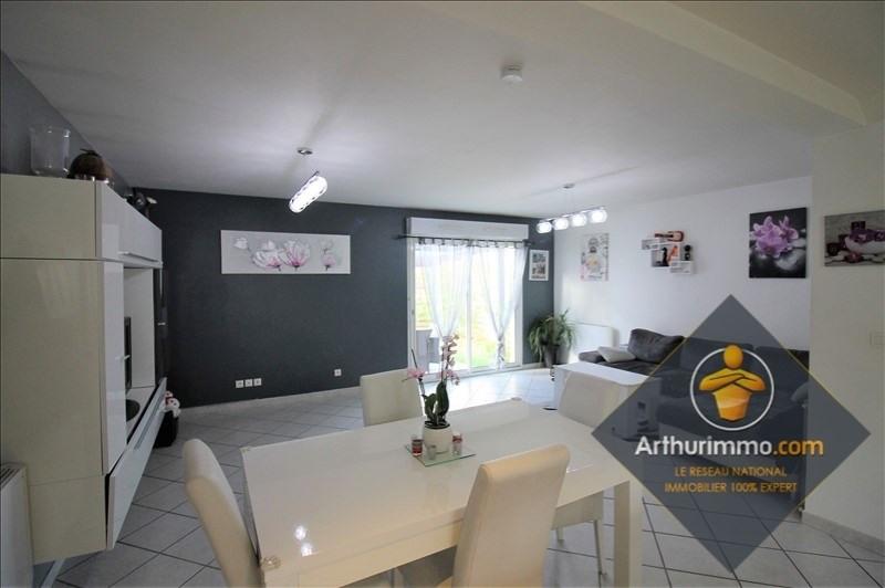 Vente maison / villa Pont de cheruy 225000€ - Photo 5