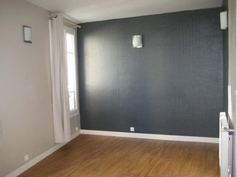 Location appartement St denis 580€ CC - Photo 1
