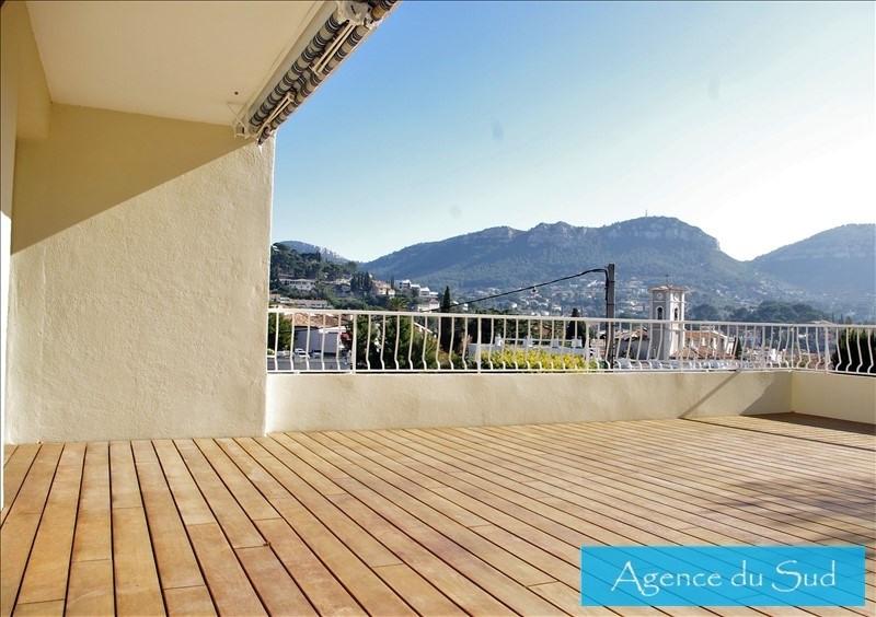 Vente appartement Cassis 395000€ - Photo 5