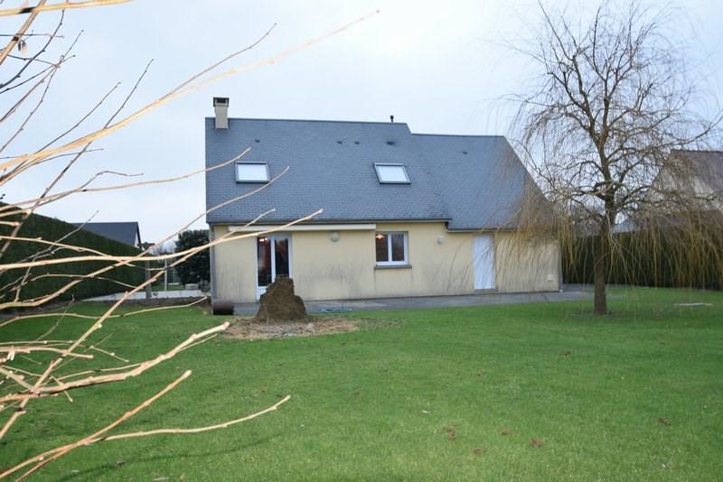 Vente maison / villa St jean des baisants 150000€ - Photo 7
