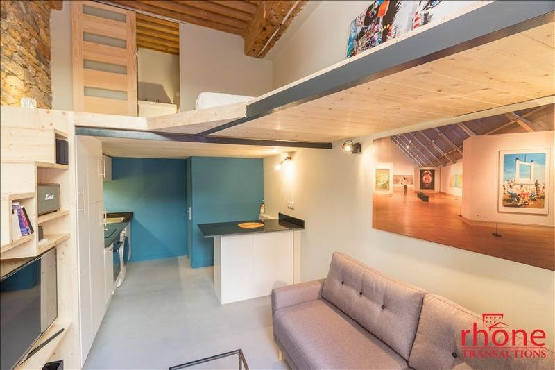 Vente appartement Lyon 1er 217 000€ - Photo 6