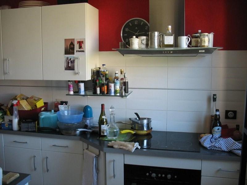 Viager appartement Lyon 3ème 54000€ - Photo 4