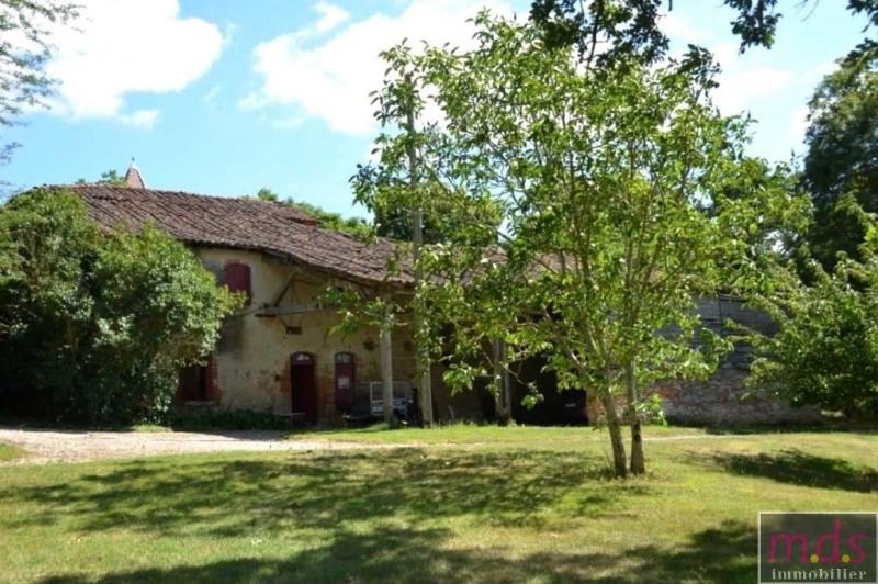 Vente de prestige château Toulouse est 30 mn 1160000€ - Photo 9