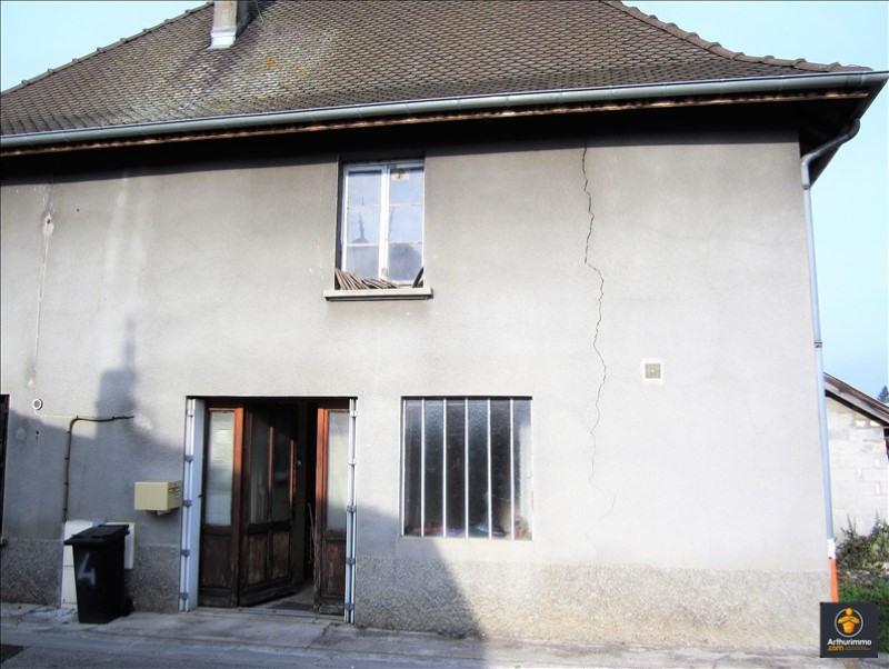 Vente maison / villa Veyrins 75000€ - Photo 2