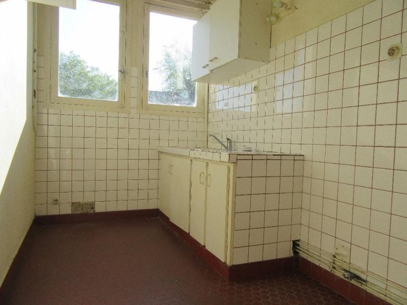 Vente appartement Aire sur l adour 55500€ - Photo 3