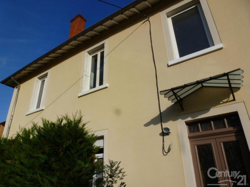 Location appartement Rillieux la pape 595€ CC - Photo 7