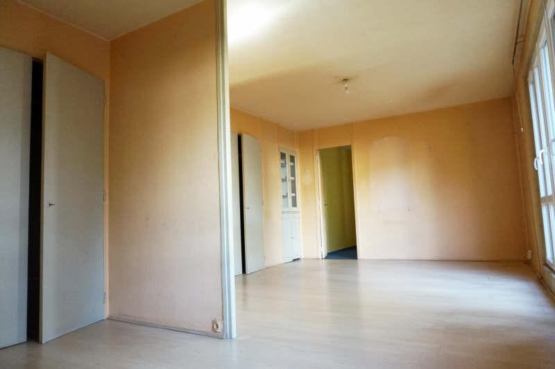 Vente appartement Villeurbanne 185 000€ - Photo 1